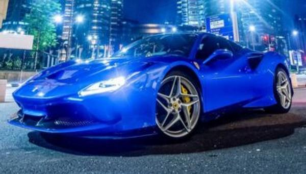 Ferrari FF Coupé 2022